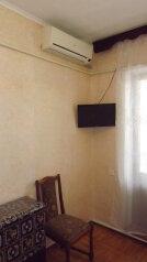 2-комн. квартира, 30 кв.м. на 4 человека, Дёмышева , Евпатория - Фотография 4