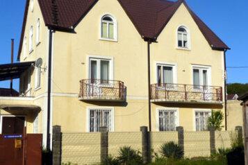 Гостевой дом, Солнечная, 8 на 8 номеров - Фотография 2
