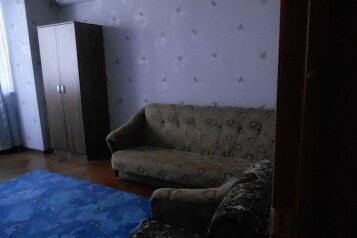 1-комн. квартира, 40 кв.м. на 4 человека, улица Энгельса, Ейск - Фотография 3