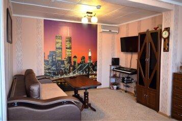 Дом двухкомнатный, 42 кв.м. на 4 человека, 1 спальня, Восточное шоссе, Судак - Фотография 1