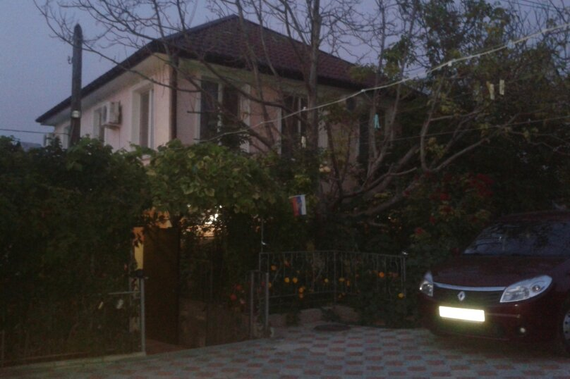 "Гостевой дом ""MARINE"", улица Революции 1905 года, 92 на 8 комнат - Фотография 11"