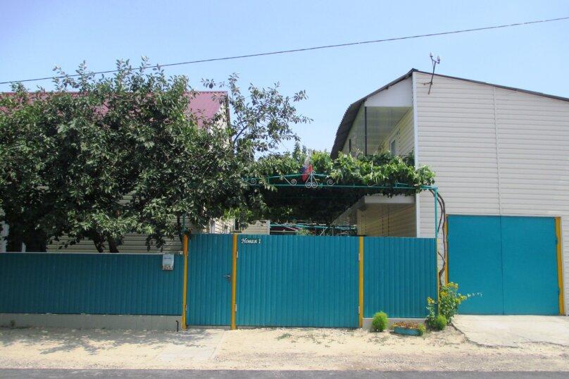Номер, улица Новая, 1, Благовещенская - Фотография 2