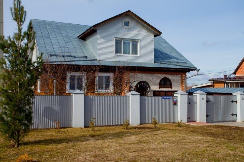 """Гостевой дом """"Ваш Суздаль"""", Профсоюзная улица, 11 на 3 комнаты - Фотография 1"""