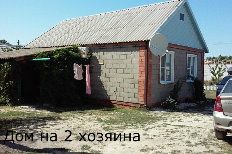 Номера, Колхозная, 4 Б, Должанская - Фотография 1