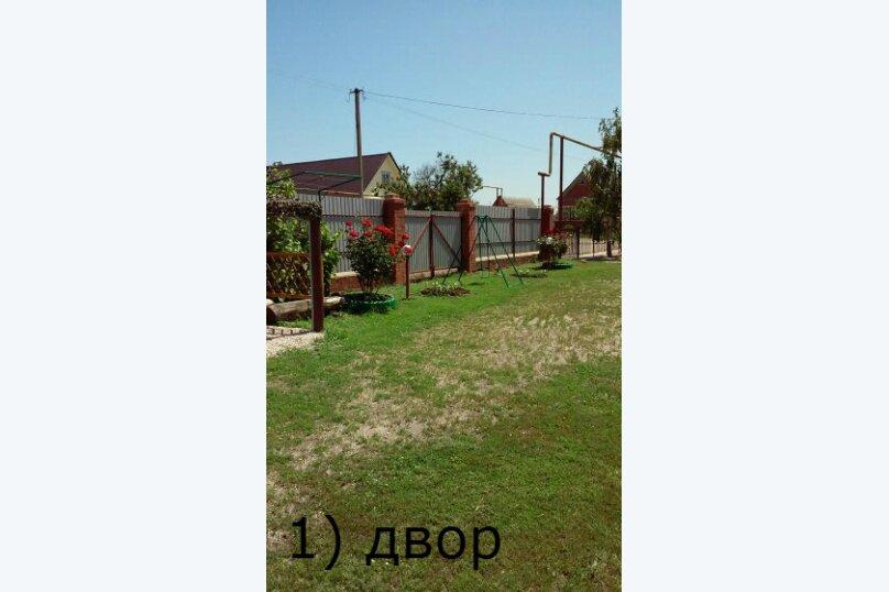 Номера, Колхозная, 4 Б на 3 номера - Фотография 24