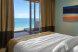 Люкс  дизайн, Маяковского, 2Б, Анапа с балконом - Фотография 1