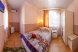 """""""Полулюкс"""" с двухспальной кроватью  и доп. местом:  Номер, Полулюкс, 3-местный (2 основных + 1 доп), 1-комнатный - Фотография 56"""