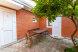 Гостевой дом , улица Тельмана на 7 номеров - Фотография 3
