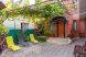 Гостевой дом , улица Тельмана на 7 номеров - Фотография 9