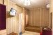 """""""Полулюкс"""" с двумя односпальными кроватями , улица Тельмана, Геленджик - Фотография 2"""