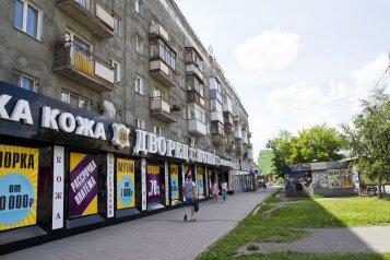 1-комн. квартира, 33 кв.м. на 2 человека, проспект Карла Маркса, Омск - Фотография 4