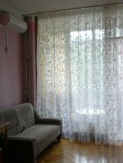 1-комн. квартира, 20 кв.м. на 3 человека, Курортный проспект, 75к1, Сочи - Фотография 1