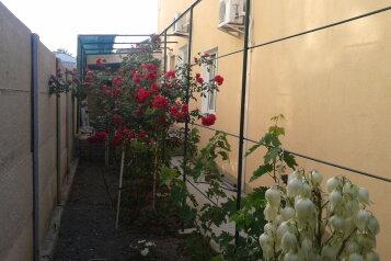 Гостевой дом, улица Айвазовского на 7 номеров - Фотография 4