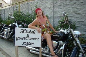 Только летом жильё у замечательной хозяйки, улица Стамова, 12 на 5 номеров - Фотография 1