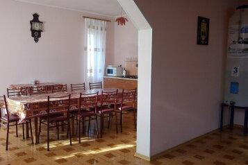 Домик у моря, 210 кв.м. на 12 человек, 4 спальни, Садовая, 30-а, Заозерное - Фотография 4