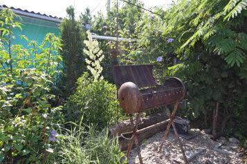 Гостевой дом, улица Шершнёва, 5 на 9 номеров - Фотография 3