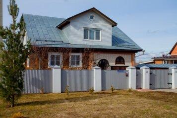 Гостевой дом, улица Профсоюзная, 11 на 3 номера - Фотография 1