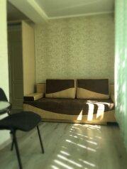 Мини отель, проспект Добровольского на 10 номеров - Фотография 3