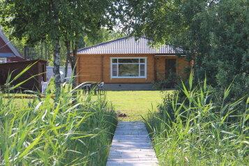Дом, 100 кв.м. на 7 человек, 3 спальни, д.Конец, Осташков - Фотография 1