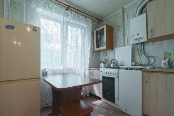 1-комн. квартира, 36 кв.м. на 4 человека, проспект Ленина, Нижний Новгород - Фотография 4