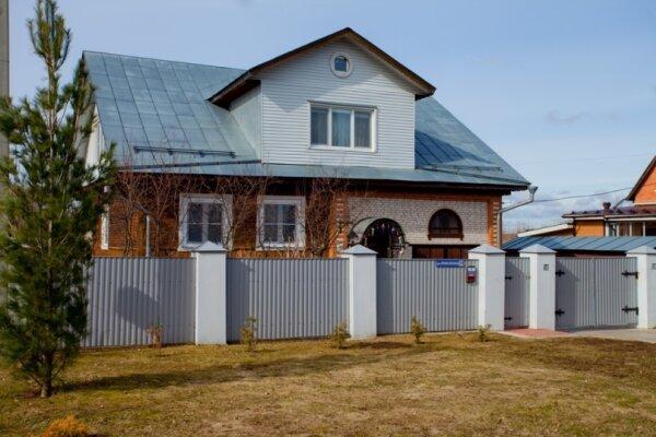 Гостевой дом, Профсоюзная улица, 11 на 3 номера - Фотография 1