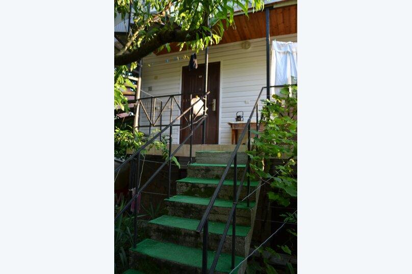 Трехместный номер, Жасминная улица, 27, Совет-Квадже, Сочи - Фотография 6