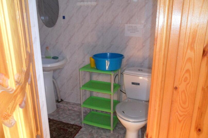 комната  на 2 человека со сплит-системой, Трудящихся, 13, Анапа - Фотография 8