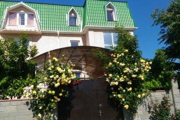 Гостевой дом, улица Фирейная Гора на 12 номеров - Фотография 1