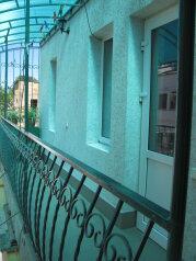 1-комн. квартира, 45 кв.м. на 3 человека, Комиссаровская улица, Евпатория - Фотография 2