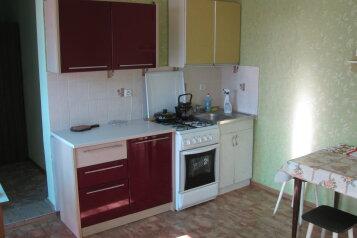 1-комн. квартира, 45 кв.м. на 3 человека, Комиссаровская улица, Евпатория - Фотография 3