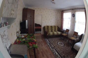Дом, 25 кв.м. на 5 человек, 2 спальни, Первомайская, 10, Алушта - Фотография 1