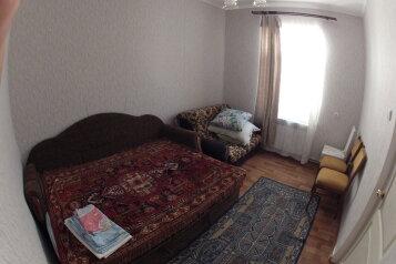 Дом, 25 кв.м. на 5 человек, 2 спальни, Первомайская, 10, Алушта - Фотография 3