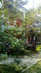 Гостиница, Мартынова, 53 на 4 номера - Фотография 2