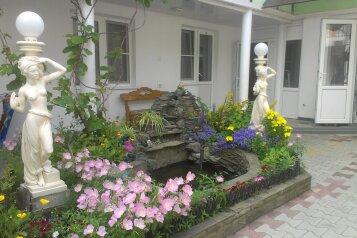 Гостевой Дом, улица Святого Георгия на 24 номера - Фотография 1