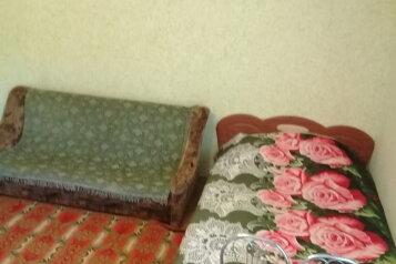 Домовладение , Краснофлотская, 12а на 2 номера - Фотография 3