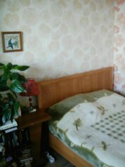 1-комн. квартира, 20 кв.м. на 3 человека, улица Свердлова, Геленджик - Фотография 1