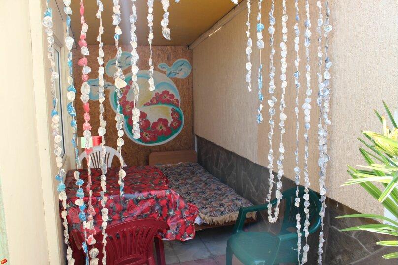 3-х местный номер с кухней, Морская улица, 38, Штормовое - Фотография 3