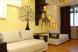 Трёхкомнатный двухуровневый люкс:  Квартира, 8-местный, 3-комнатный - Фотография 53