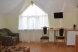 Стандарт, 1-комнатный, улица Космонавтов, 14А, Форос с балконом - Фотография 9