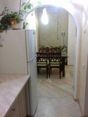 2-комн. квартира, 54 кв.м. на 5 человек, Солнечная улица, Алушта - Фотография 2