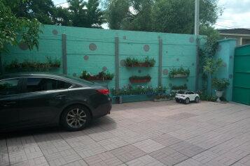 Гостевой дом, Береговая улица на 8 номеров - Фотография 3