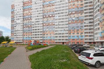 1-комн. квартира, 45 кв.м. на 4 человека, Краснозвёздная улица, Нижний Новгород - Фотография 2