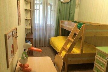 3-комн. квартира, 100 кв.м. на 6 человек, Ялтинская улица, Севастополь - Фотография 3