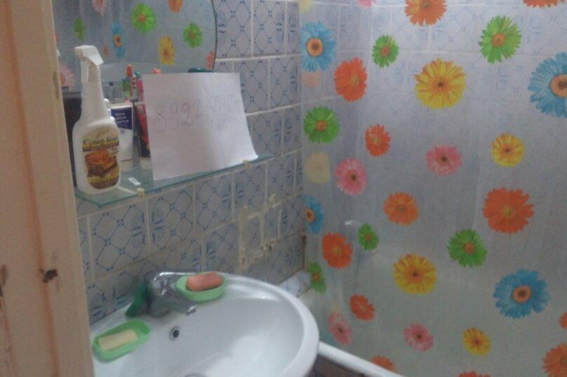 3-комн. квартира, 56 кв.м. на 6 человек, 1-й Магнитный проезд, 4, Саратов - Фотография 6
