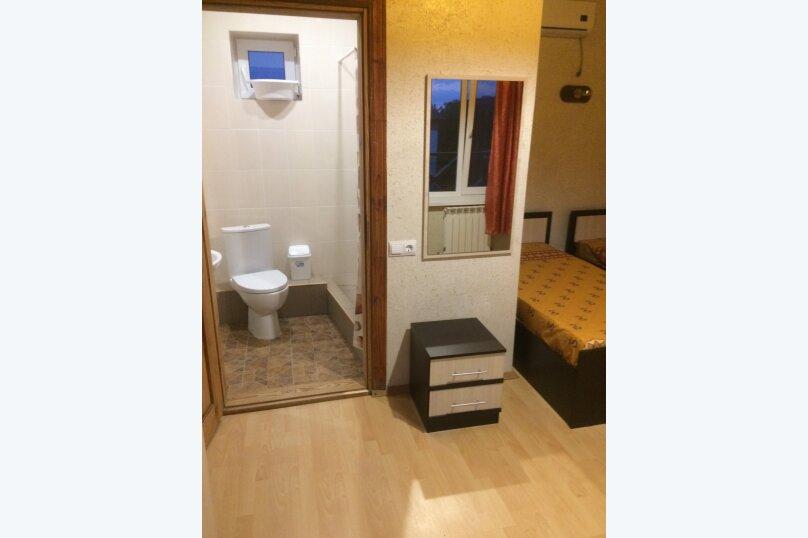 Стандарт 2-х местный с двумя односпальными кроватями, Московская, 393, Заозерное - Фотография 1