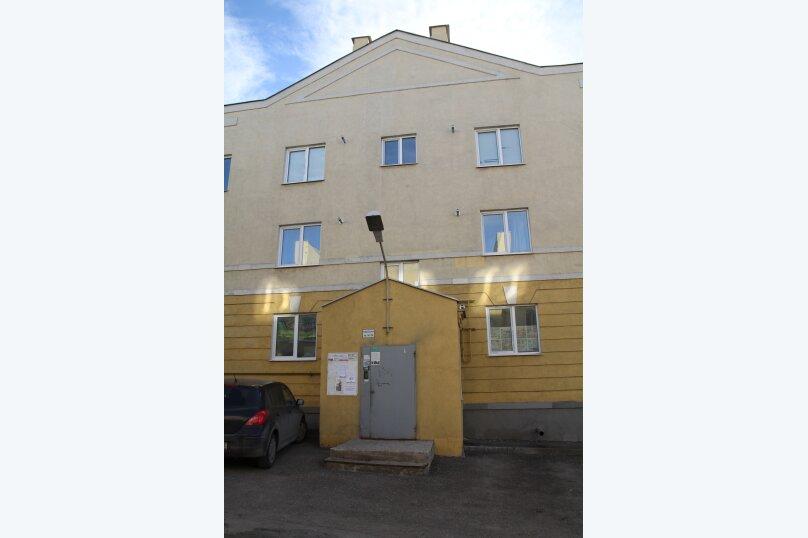 1-комн. квартира, 35 кв.м. на 2 человека, мкр. Крутые ключи, 2, Самара - Фотография 12