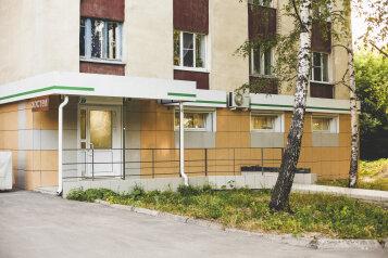 """Гостиница """"Bookowski Hostel"""", Парковая улица, 16 на 3 номера - Фотография 1"""