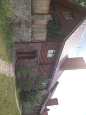 Дом, 230 кв.м. на 18 человек, 3 спальни, улица Горная, Банное - Фотография 1