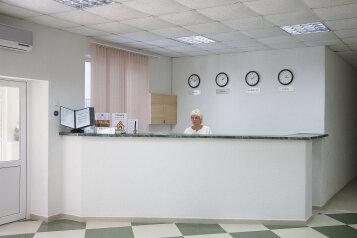 Гостиница, Набережная на 61 номер - Фотография 3