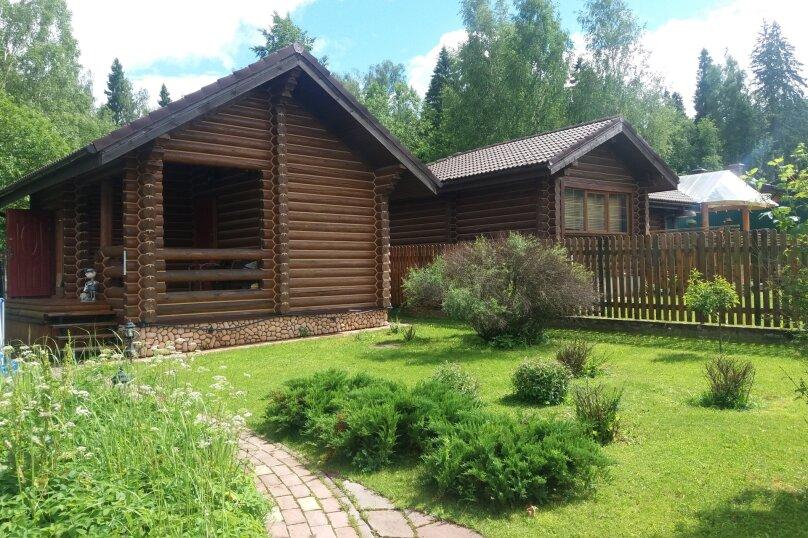 Дом, 160 кв.м. на 10 человек, 3 спальни, деревня Шадрино, 28, Дмитров - Фотография 18